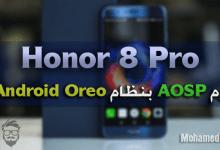 Oreo 8.0 AOSP ROM on Honor 8 Pro