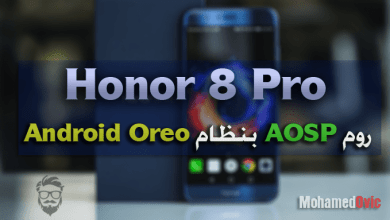 Oreo 8.0 AOSP ROM on Honor 8 Pro
