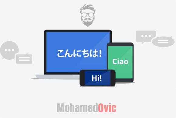 شرح الترجمة الفورية للنصوص بأي تطبيق إلى أي لغة بنظام أندرويد