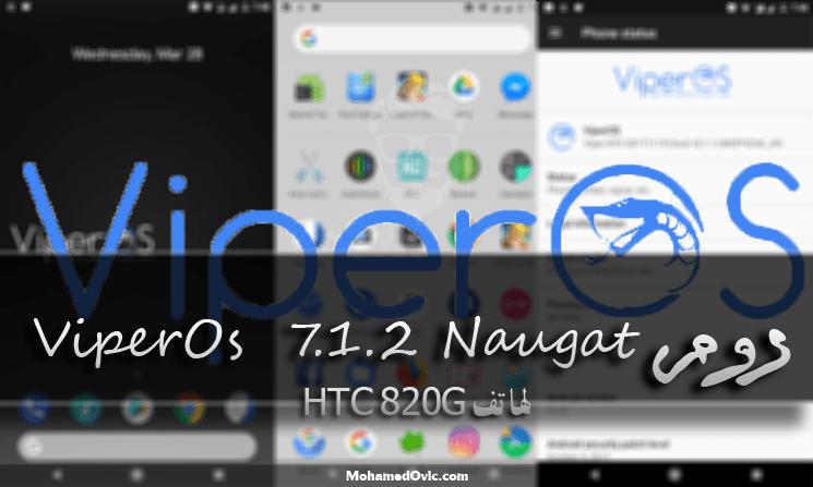Viper-OS [Nougat]-[7.1.2] for HTC Desire 820G Dual sim