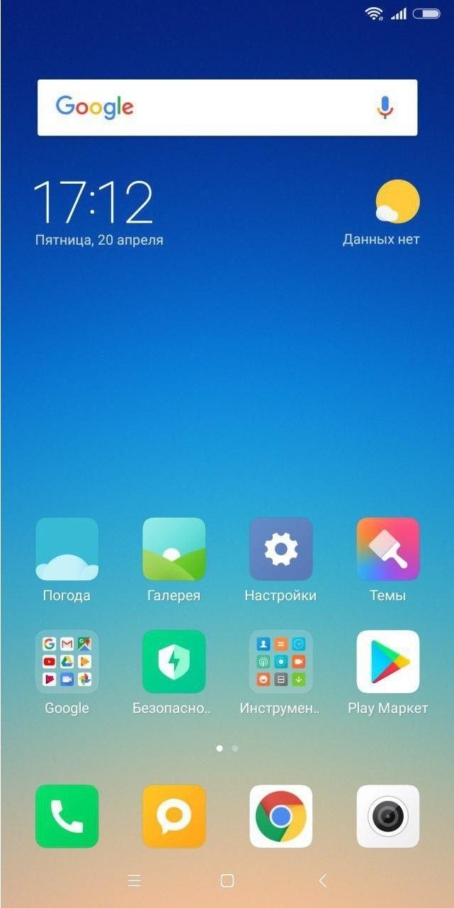 تثبيت تحديث Android 8.1 Oreo الرسمي (مُسرب) لهاتف Redmi 5 Plus 7