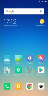 Android-8.1-Oreo-Official-Update-for-Redmi-Note-5-Mohamedovic-07