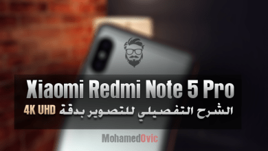 Enable 4K Video Recording on Redmi Note 5 Pro 1