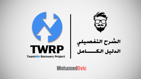 Install TWRP Custom Recovery on Android Devices