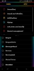 Wings-Samsung-Fonts-On-Galaxy-S9-Plus-Runing-Oreo-Mohamedovic-01