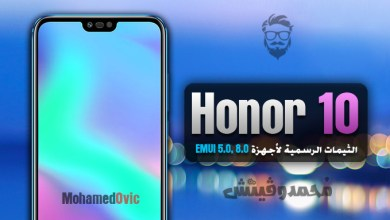 Honor 10 Themes for Devices Running EMUI