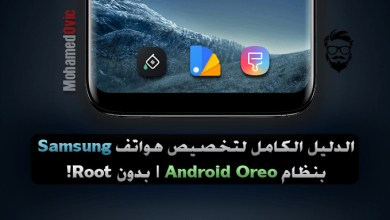 Customize Samsung Devices Without Root