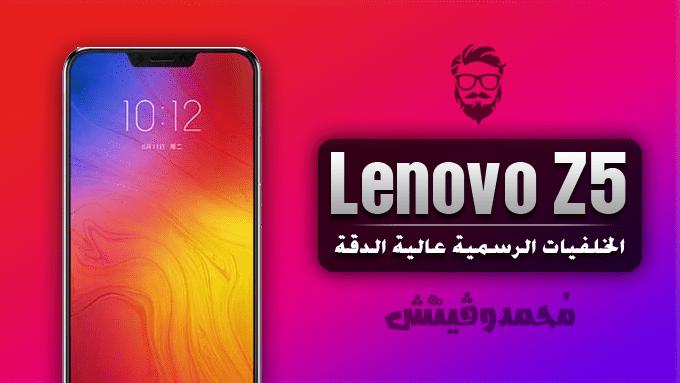 تحميل الخلفيات الرسمية لهاتف Lenovo Z5 بدقة +Full HD