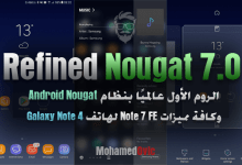 Refined Nougat 7.0 ROM Note 7 FE Port for Galaxy Note 4
