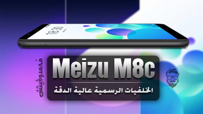 تحميل الخلفيات الأصلية لهاتف Meizu M8c عالية الجودة بدقة +HD