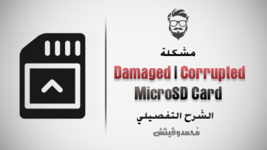 Repair Corrupted MicroSD Cards
