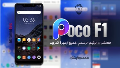 Download Poco F1 Launcher for any Android Device