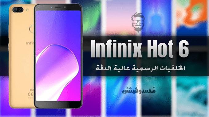 هاتف Infinix Hot 6 Pro   تحميل الخلفيات الرسمية عالية الدقة HD+