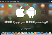 Install Android Apps on MacOS