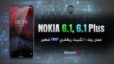 Install TWRP and Root Nokia 6.1 Plus