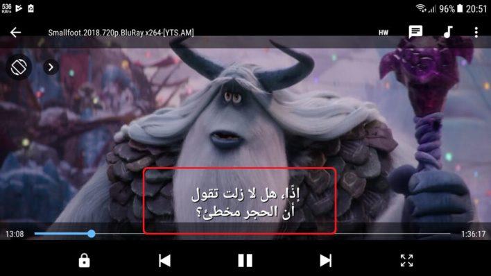 الترجمة العربية للأفلام الأجنبية باستخدام ماكس بلاير 9