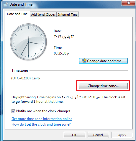 Change Time Zone in Windows 7 02