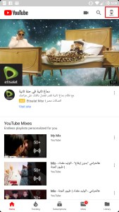 Enable YouTube Restricted Mode Mohamedovic 01