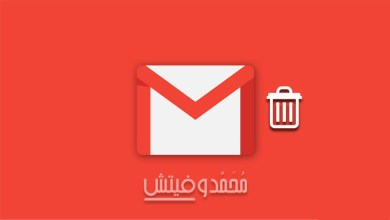Recover permanently deleted email Gmail