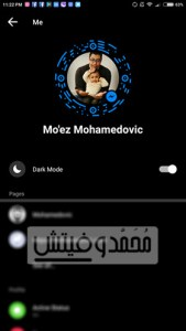 Turn On Dark Mode in Facebook Messanger Mohamedovic 03