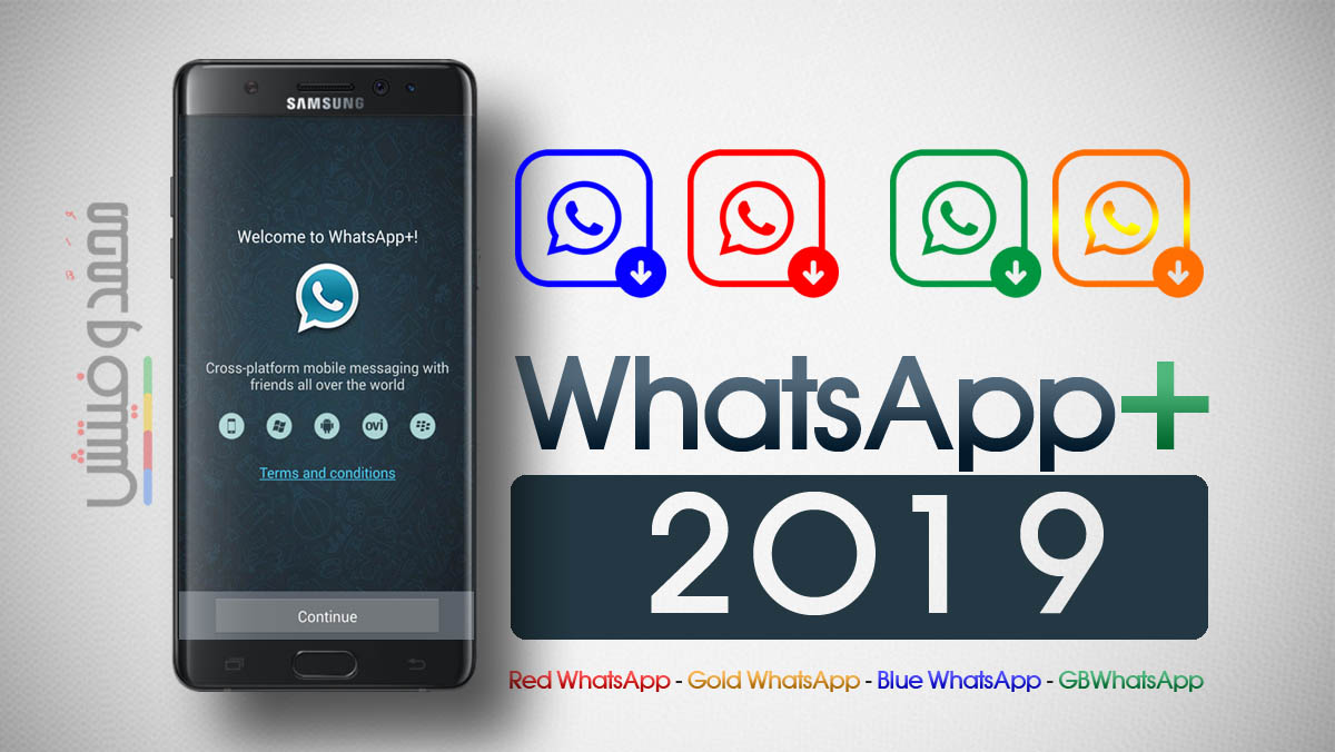 تنزيل WhatsApp Plus 7.81: واتس اب بلس 2019   الذهبي والازرق والاحمر