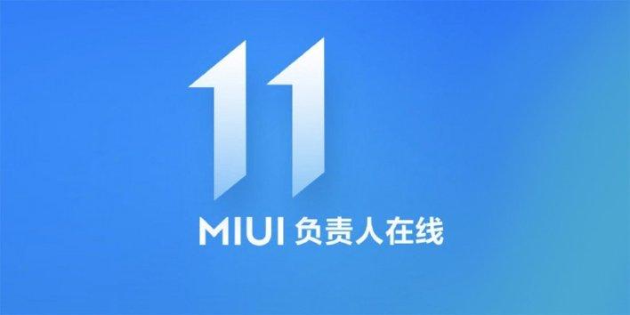 تحديث MIUI 11 الرسمي لهواتف شاومي