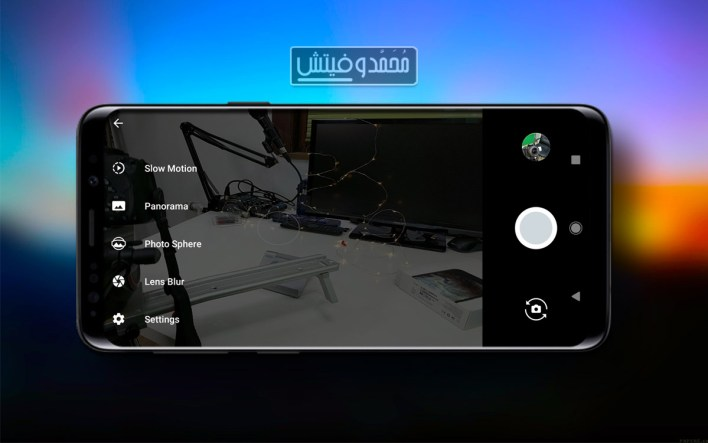 تنزيل تطبيق جوجل كاميرا APK لجميع هواتف اندرويد