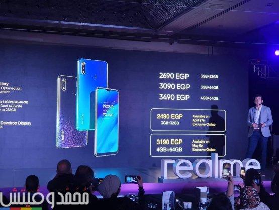 جانب من مؤتمر ريلمي في مصر ويظهر أسعار Realme 3.