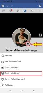 تغيير صورة الفيسبوك