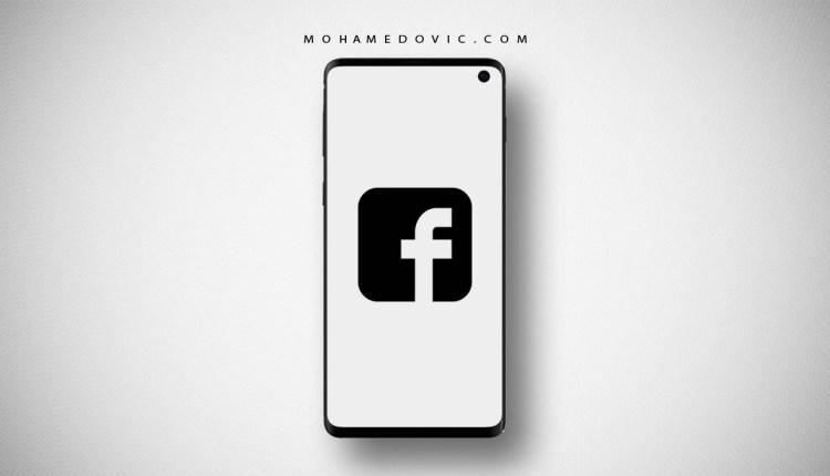 فيس بوك اسود