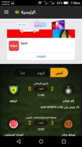 Download FilGoal App Mohamedovic 12