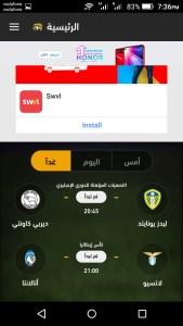 Download FilGoal App Mohamedovic 13