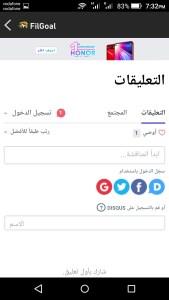 Download FilGoal App Mohamedovic 16