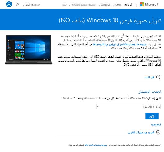 Download Windows 10 Mohamedovic 07