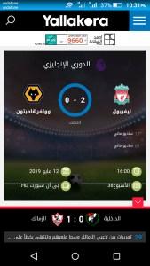 Download Yallakora APK 2019 Mohamedovic 04 1
