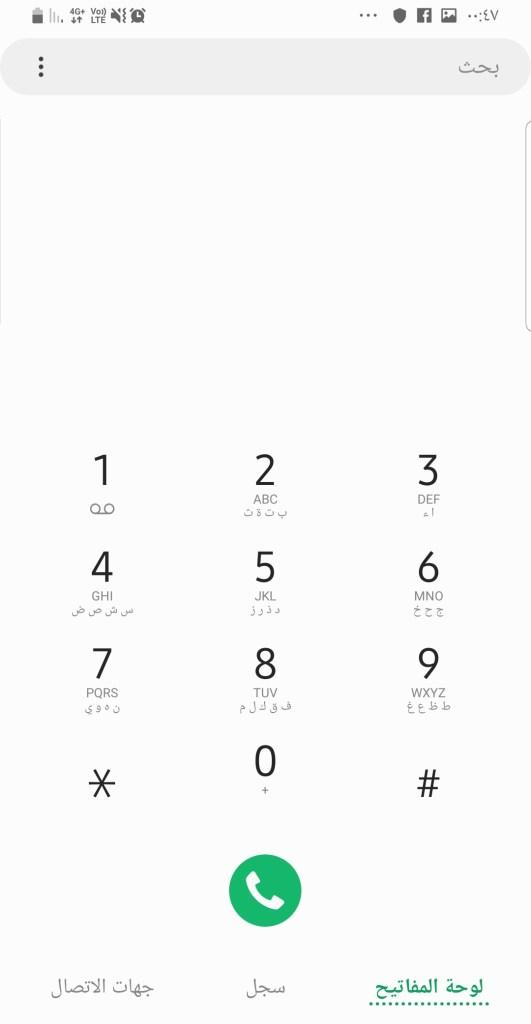 تثبيت تحديث Android Pie (إصدار One UI) لهاتف Galaxy J7 2017 (رسمي) 2