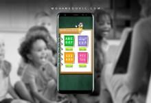 تطبيق تعليم الحروف والأرقام للأطفال