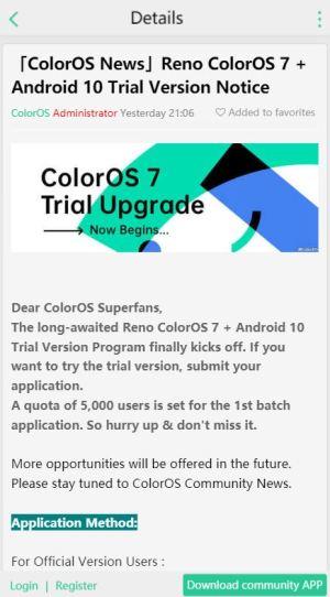 إشعار تحديث ColorOS 7 لهاتف اوبو رينو