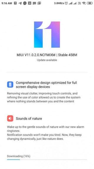 تحديث MIUI 11 ريدمي نوت 4