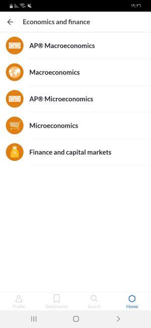 قسم Economics and Finance