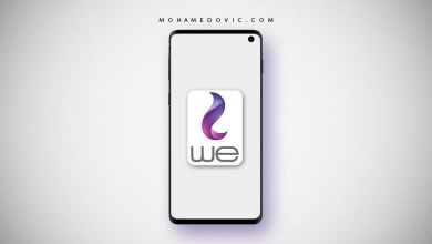 Download My We