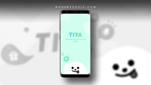 Download TIYA