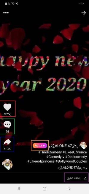 تابع فيديو Happy New Year لايكي