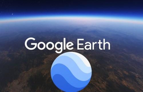 تطبيق Google Earth أحد تطبيقات جوجل