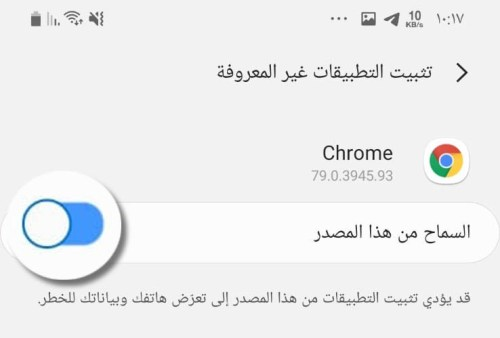 Enable Google Chrome APK Downloads Mohamedovic