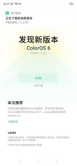 OPPO R17 Android 10