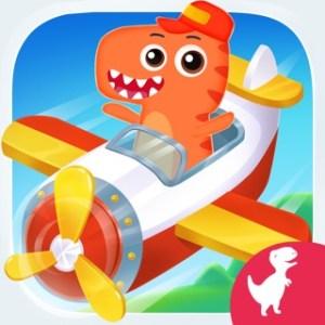 Plane Flying Games & Aircraft أحد الألعاب التعليمية