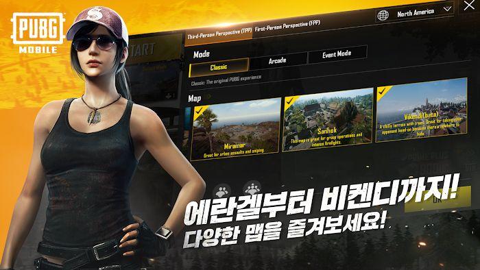 تشغيل ببجي الكورية APK على الخادم الكوري
