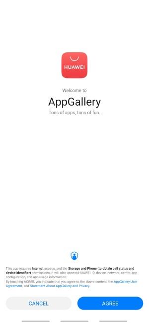 متجر Huawei AppGallery