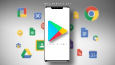 تحميل جوجل بلاي لهواتف هواوي